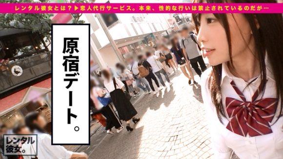 富田優衣の大きな尻画像5
