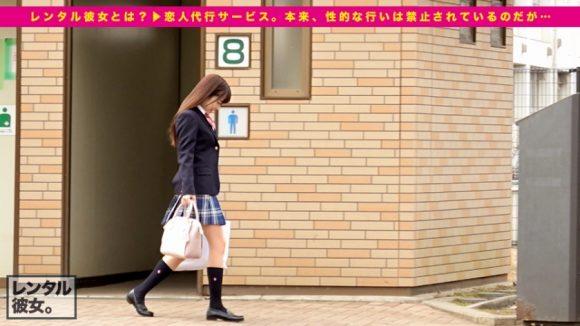 初美りん 画像53