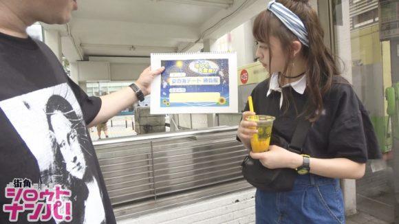 三田杏 画像 k 2