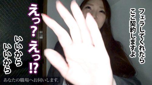 宮澤アオ 画像 20
