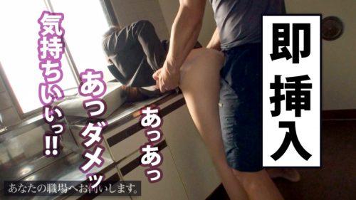 宮澤アオ 画像 11