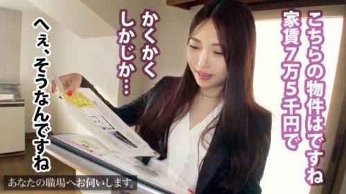 宮澤アオ 画像 8