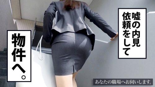 宮澤アオ 画像 7