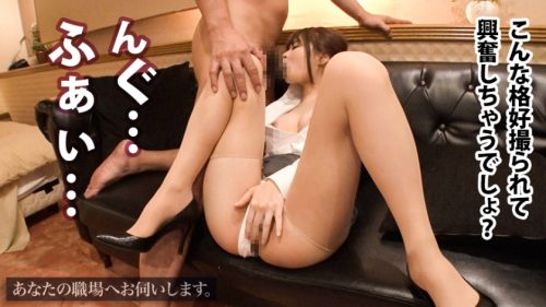 椎名美羽 画像 32