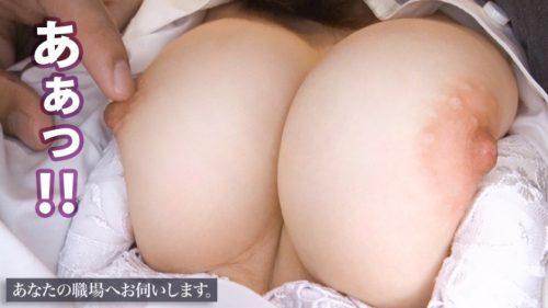 椎名美羽 画像 27
