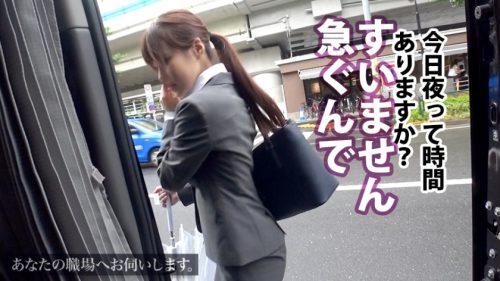 椎名美羽 画像 25