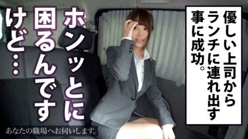 椎名美羽 画像 22