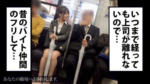 椎名美羽 画像 19