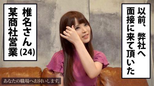 椎名美羽 画像 16