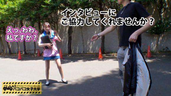 富田優衣の画像5