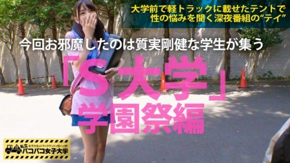 富田優衣の画像4
