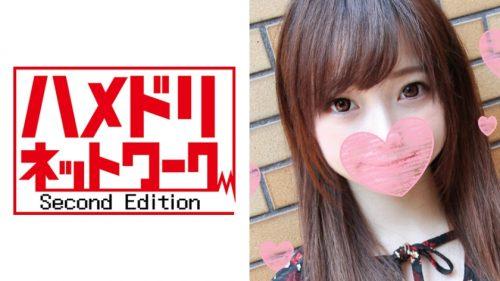 愛瀬美希 画像 26