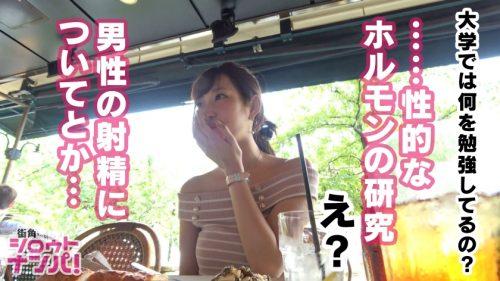 美谷朱里 画像J 5
