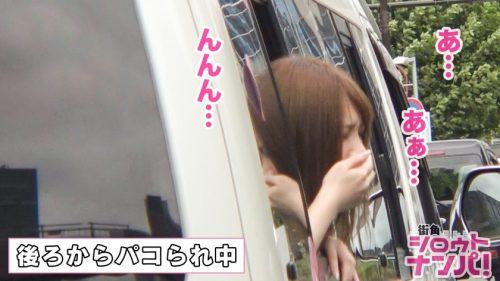 咲々原リン 画像 34