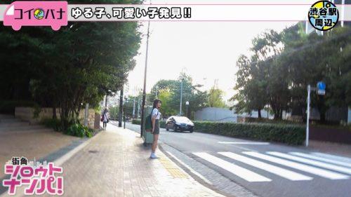 街角シロウトナンパ 佐原由紀 ゆきちゃん 20歳 大学2年生 2