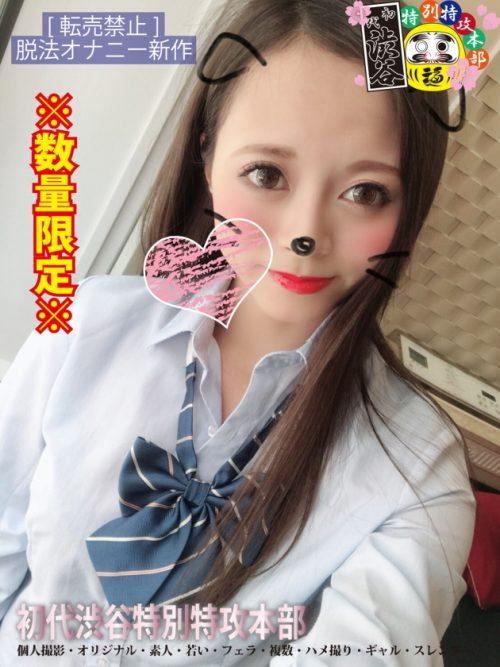 星川光希 59