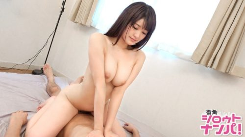 心音にこ(高宮すず)28