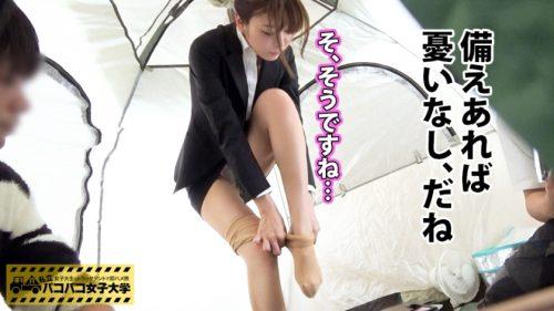 成沢きさき(水原乃亜) 29