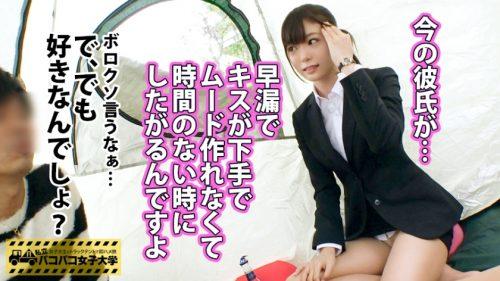 成沢きさき(水原乃亜) 10