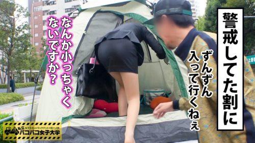 成沢きさき(水原乃亜) 4