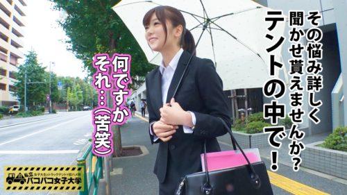 成沢きさき(水原乃亜) 3