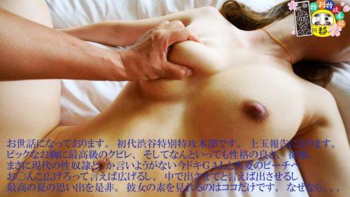 咲々原リン 48