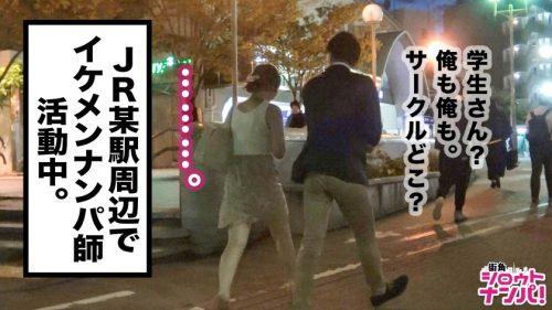 夢咲ひなみ 102
