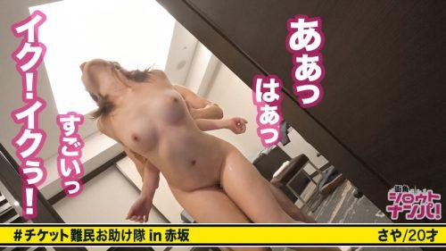 伊達紗弥 38