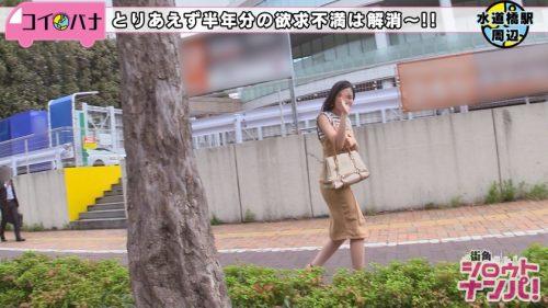 伊達紗弥 25