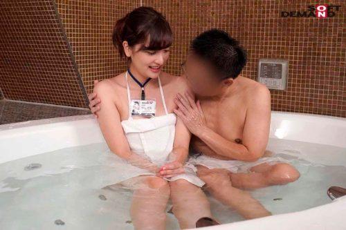小池さら エロ可愛すぎるSOD女子社員24
