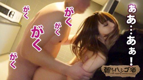 今井彩 20