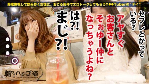 今井彩 5