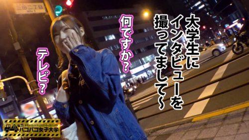 舞島あかり 2