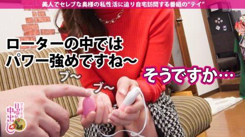 成沢きさき(水原乃亜)5