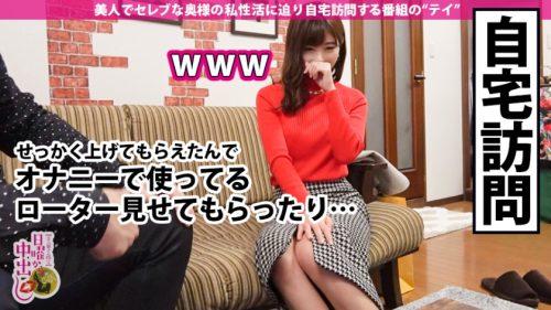 成沢きさき(水原乃亜)4