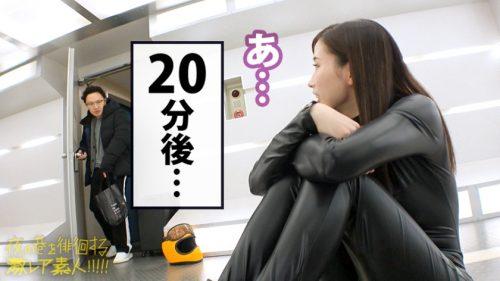 二宮和香(立原みずき)30