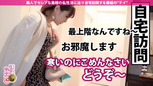 深田ゆめ(桜木さやな) 4