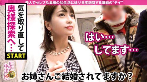 桜木さやな(長倉せな) 2