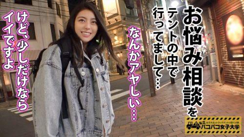 桜庭ひかり 2