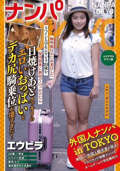 桜庭ひかり 迫力Gカップ爆乳デカ尻5