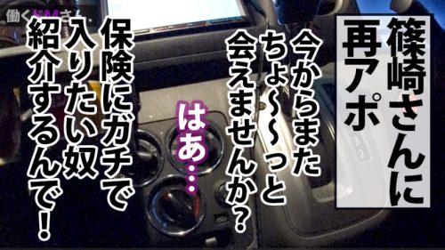 篠崎かんな20