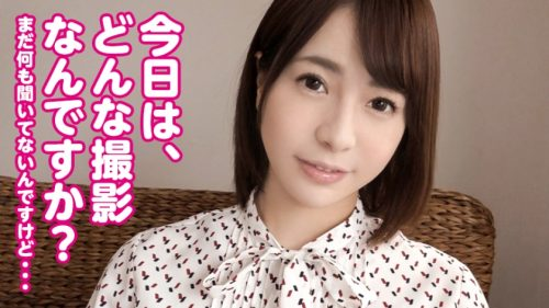深田ゆめ48