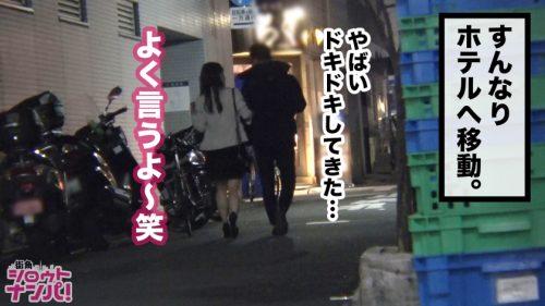 深田ゆめ 8
