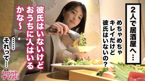 深田ゆめ 5