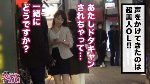 深田ゆめ 4