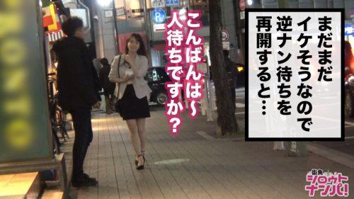 深田ゆめ 3