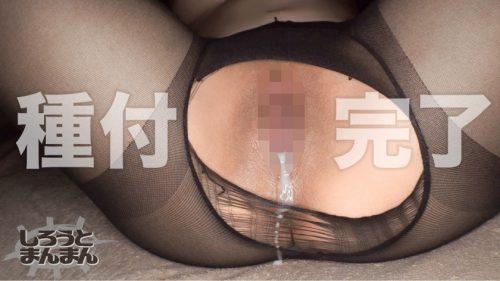 深田ゆめ 12