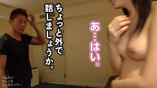 中条カノン(内海みう) 45