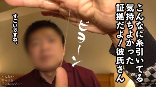 中条カノン(内海みう) 44