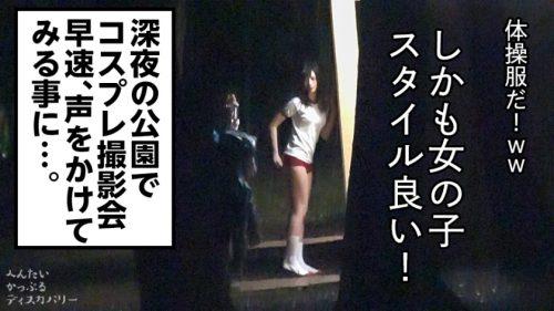 中条カノン(内海みう) 29